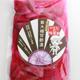 【東京みらいの加工品】紫大根の甘酢漬を掲載しました