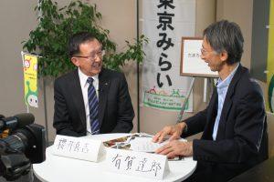 東京みらい・0216・櫻井組合長 テレビ取材でJAを語る
