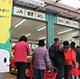 【農産物直売所】田無支店農産物直売所の営業日が週4日になりました