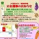 10/26(土)買って!食べて!大収穫祭/みらい清瀬新鮮館
