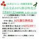 7/3(土)特売会/みらい清瀬新鮮館